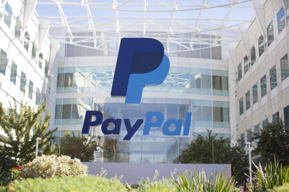 PayPal: Искаме да демократизираме финансовите услуги