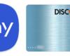 Samsung Pay вече поддържа карти Discover