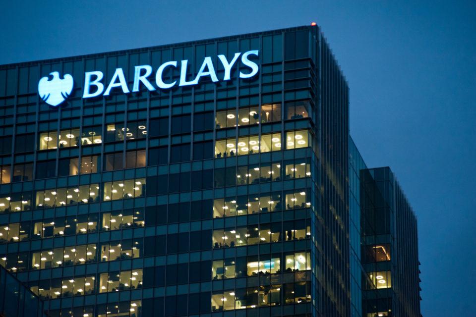 Barclays и Flux работят заедно за предлагане на дигитални касови бележки
