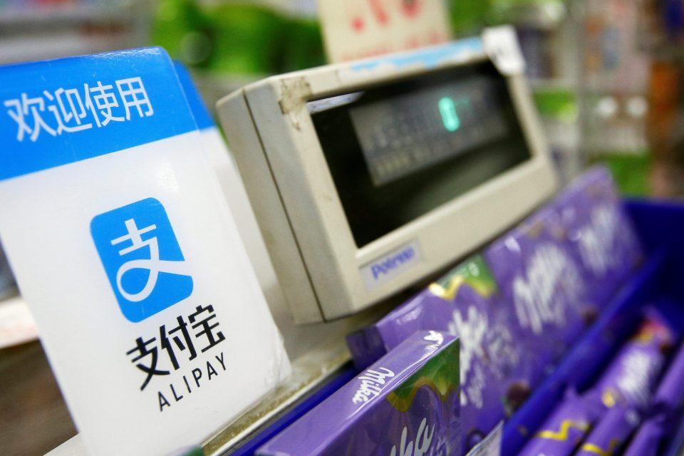 Промоция на Alibaba за увеличаване на мобините плащания разтревожи Централната банка на Китай