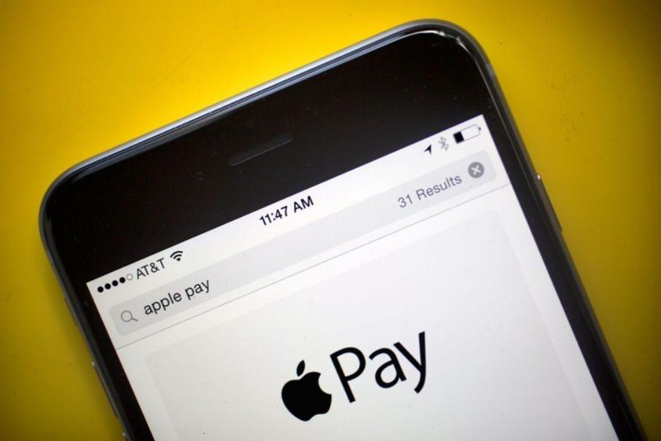 Apple Pay Cash идва с бъдещ ъпдейт на iOS 11 и watchOS 4