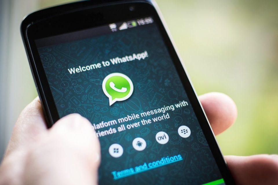 WhatsApp тества електронни плащания в Индия