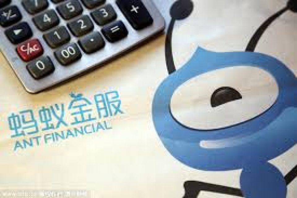 Финтех фирма на Alibaba планира IPO