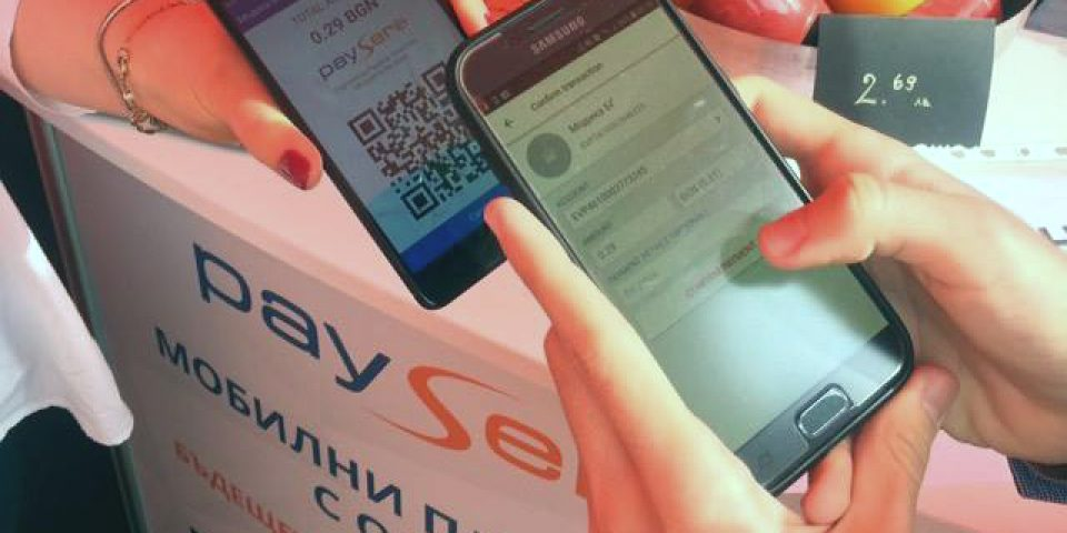 Първите безналични плащания с QR кодове в България демонстрира Paysera на Webit 2018