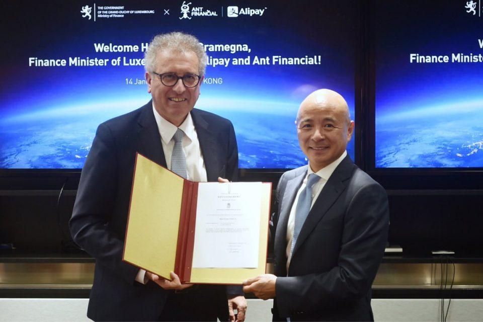 Alipay получи лиценз за дружество за електронни пари за Европа от Люксембург