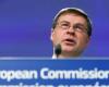 ЕС разглежда новите правила при разплащанията
