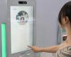 Китай продължава внедряването на технологии за лицево разпознаване
